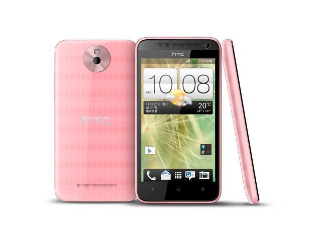 HTC Desire 501 dual-sim