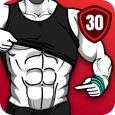 Abdominals in 30 days - Exercise of abdominals