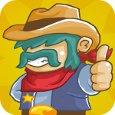 Cowboy & Martians - Barrel Gun